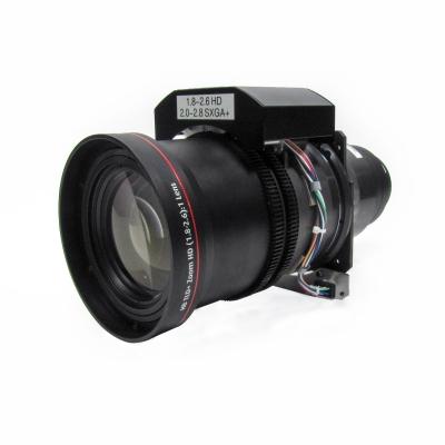 Barco TLD+ 1.87-2.56 WUXGA/2.0-2.8 SXGA+ Lens